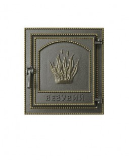 Дверка Везувий каминная 211 (Бронза) (325х290)