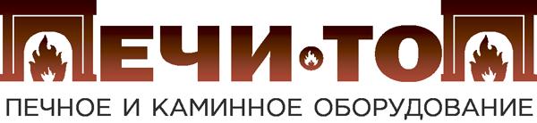 Печное и каминное оборудование – Pechi-Top.Ru